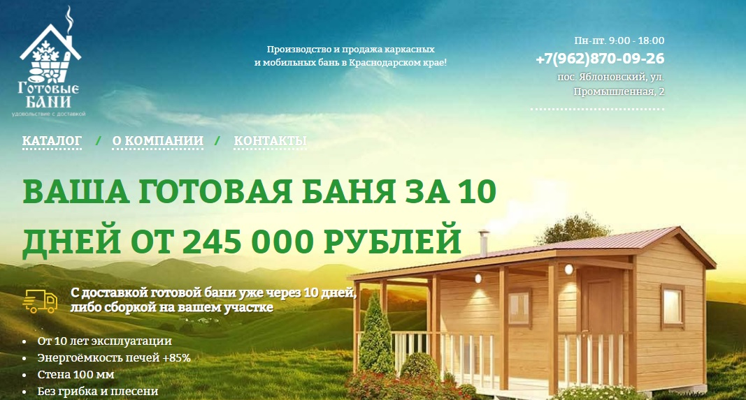 bani-yug.ru